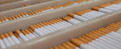 たばこ産業